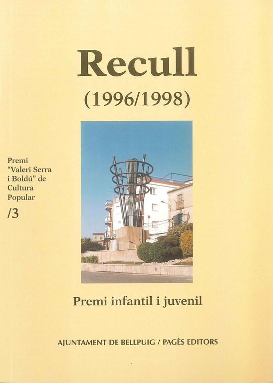 RECULL 3pet.jpg